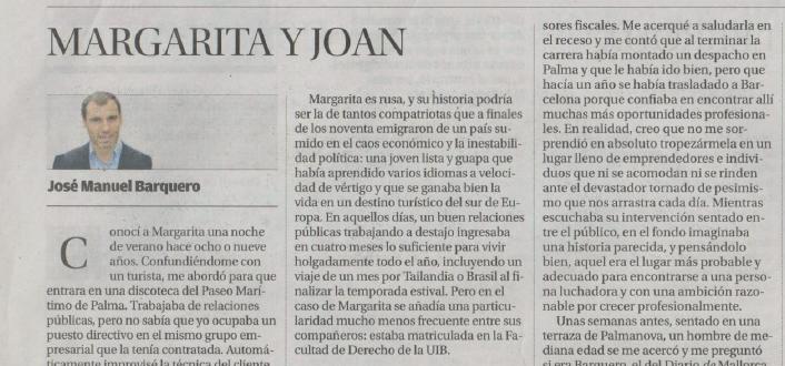 Адвокат в Испании