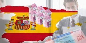 Виза инвестора и резиденция в испании.