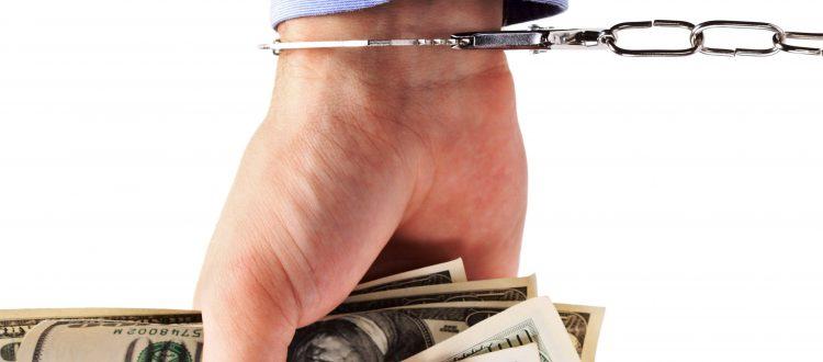 Администраторы отвечают за долги своим имуществом