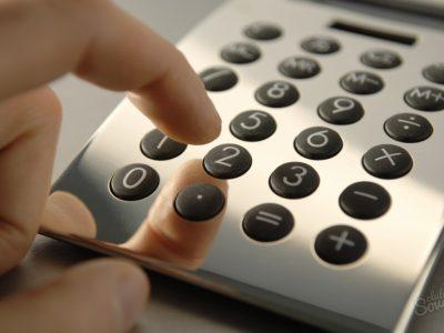 Казначейство разработало инструмент для расчета онлайн удержаний за 2016 личного подоходного налога.