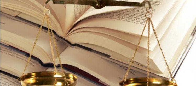 Конгресс одобряет реформу Уголовного процессуального кодекса Испании (LECRIM)