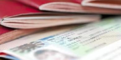 Виза инвестора и резиденция в Испании - в прессе