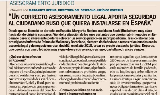 Недвижимость в испании форум португалия купить дом на побережье